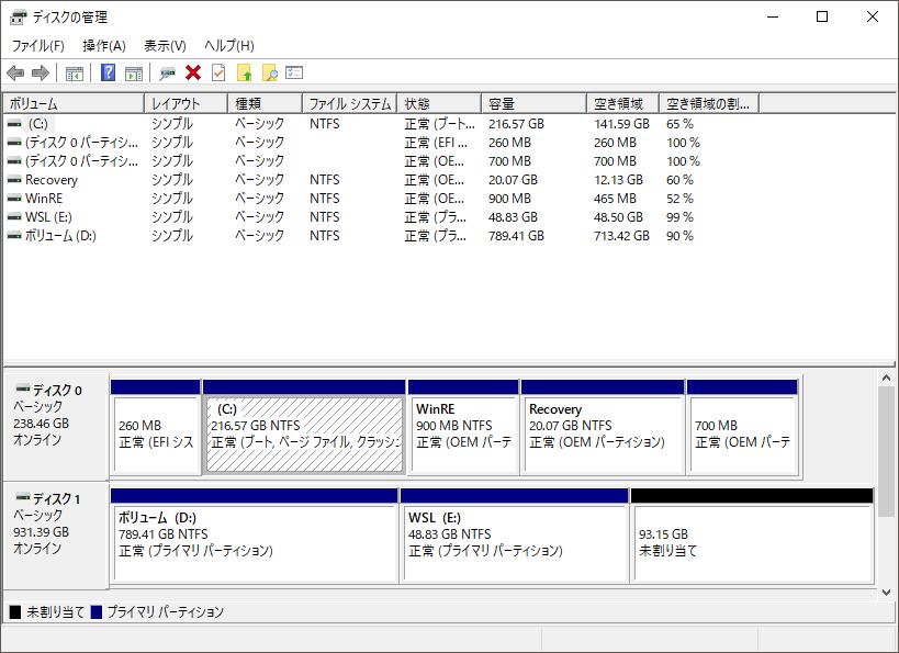 Windows10のWSLで開発環境を整える | たむたむの日記